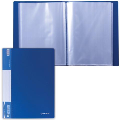 Папка 100 вкладышей BRAUBERG (Брауберг) Стандарт, синяя, 0,9мм, 221609  Код: 221609