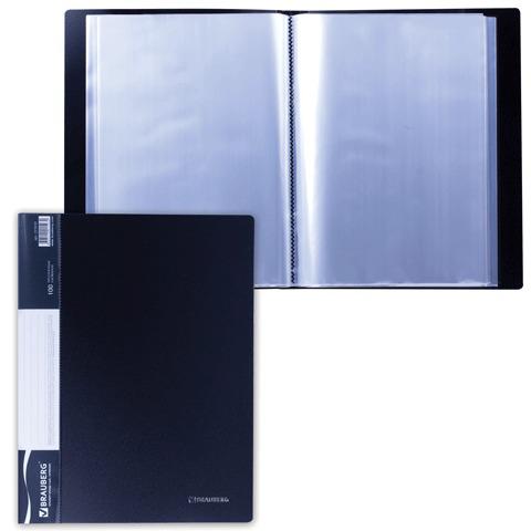 Папка 100 вкладышей BRAUBERG (Брауберг) Стандарт, черная, 0,9мм, 221610  Код: 221610