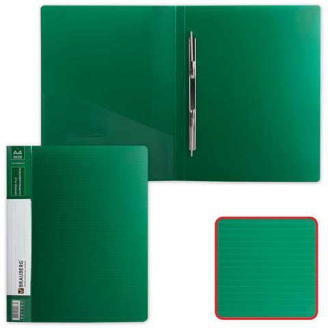 Папка с металическим скоросшивателем и внутренним карманом BRAUBERG (Брауберг) Contract, зеленая, до 100 лист, 0,7мм,бизнес-класс  Код: 221784