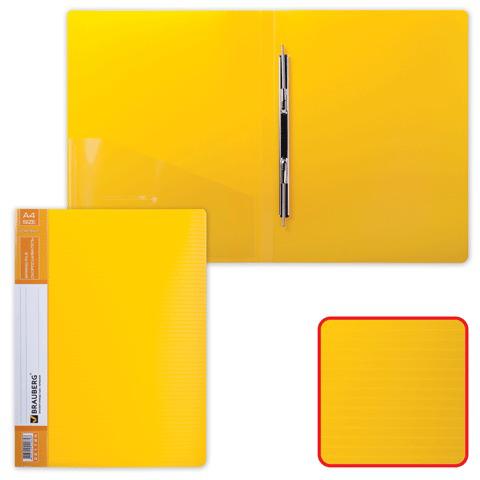 Папка с металическим скоросшивателем и внутренним карманом BRAUBERG (Брауберг) Contract, желтая, до 100лист, 0,7мм,бизнес-класс  Код: 221785