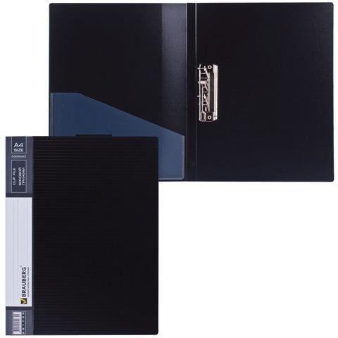 Папка с боковым металлическим прижимом и внутренним карманом. BRAUBERG (Брауберг) Contract, чер, до 100лист, 0,7мм,бизнес-класс  Код: 221786