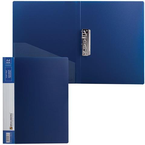 Папка с боковым металлическим прижимом и внутренним карманом. BRAUBERG (Брауберг) Contract, синяя, до 100лист,0,7мм,бизнес-класс  Код: 221787