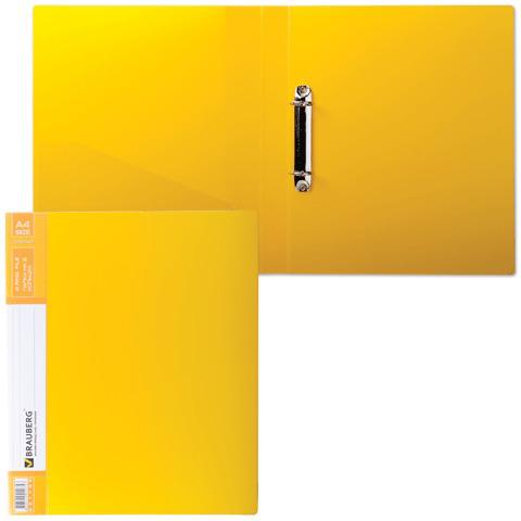 Папка на 2 кольцах BRAUBERG (Брауберг) Contract, 35мм, желтая, до 270 листов, 0,9мм, 221795  Код: 221795