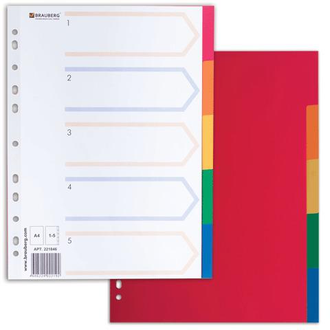 Разделитель пластиковый BRAUBERG (Брауберг) для папок А4, по цветам 5цветов, с оглавлением, Цветной, Китай, 221846  Код: 221846