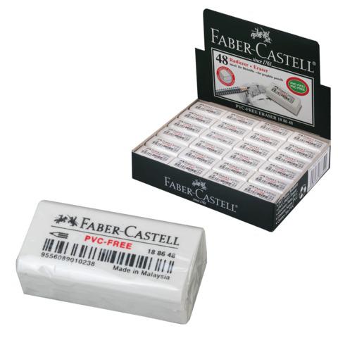 """Резинка стирательная FABER-CASTELL """"7086"""", для чернограф и цветных карандашей, 188648  Код: 221910"""