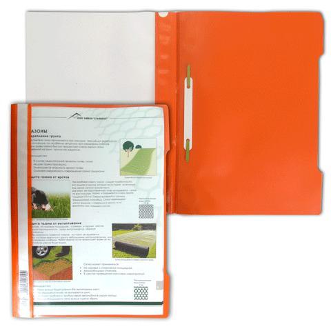 Скоросшиватель пластиковый DURABLE (Германия) оранжевый, 2573-09  Код: 221966