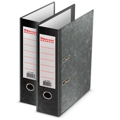 Папка-регистратор ОФИСНАЯ ПЛАНЕТА фактура стандарт, с мраморное покрытием, 50 мм, черный корешок,221996  Код: 221996
