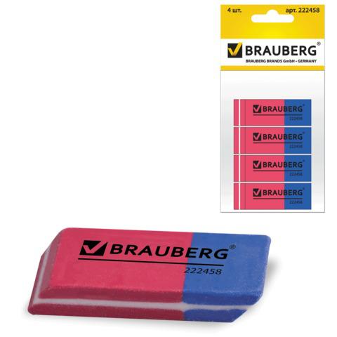 """Резинки стирательные BRAUBERG, НАБОР 4 шт., """"Assistant 80"""", 41*14*8 мм, крас-син, упак.с подв,222458  Код: 222458"""