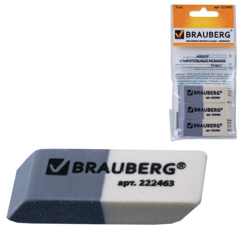 Резинки стирательные BRAUBERG, НАБОР 3 шт., 41*14*8 мм, серо-белые, в упаковке с подвесом, 222463  Код: 222463