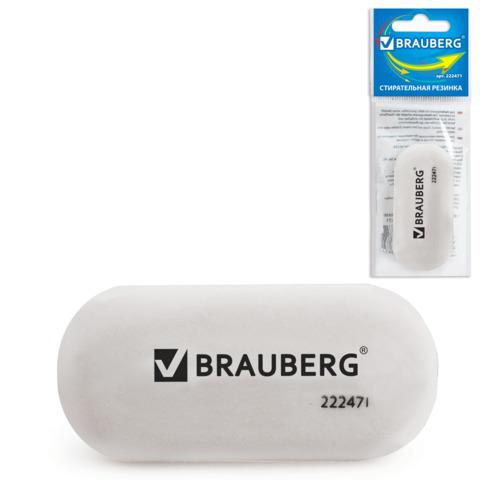 Резинка стирательная BRAUBERG (Брауберг) овальная, 55*23*10мм, белая, в упаковке с подвесом, 222471  Код: 222471