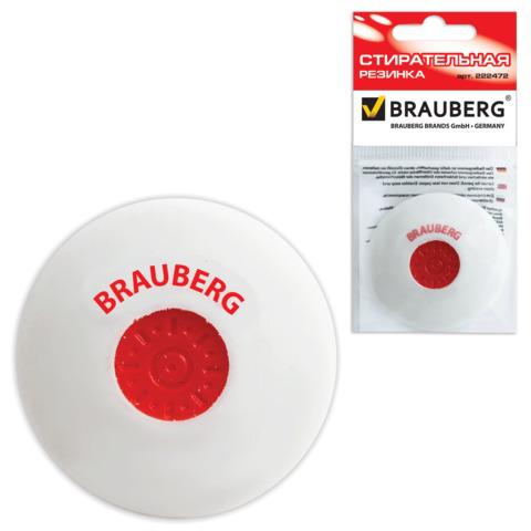 """Резинка стирательная BRAUBERG (Брауберг) """"Energy"""", круглая, пласт.держатель, диам 30мм,белая,упак.с подв,222472  Код: 222472"""