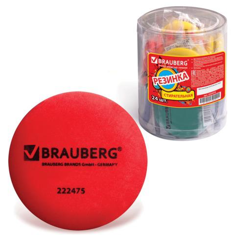 """Резинка стирательная BRAUBERG (Брауберг) """"Bomber"""", круглая, диаметр 55мм, ассорти, в пакете, 222475  Код: 222475"""