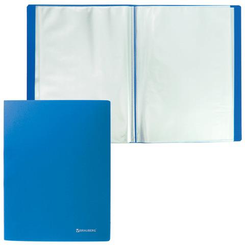 Папка  10 вкладышей BRAUBERG (Брауберг) Office, синяя, 0,5мм, 222625  Код: 222625