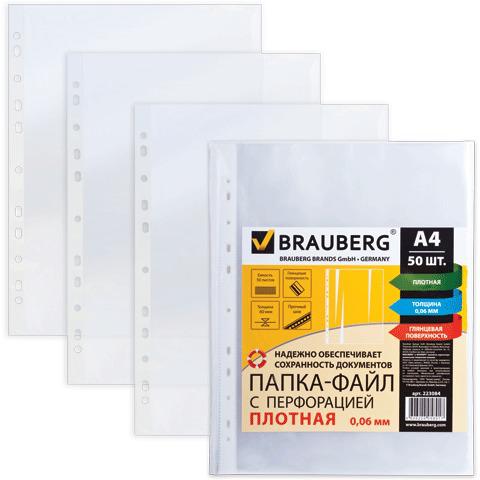Папки-файлы перфорированные (мультифора) А4+ BRAUBERG, КОМПЛЕКТ 50 шт, ПЛОТНЫЕ, гладкие, 60 мкм, 223084  Код: 223084