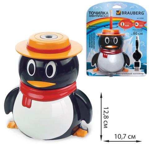"""Точилка электрическая BRAUBERG (Брауберг) """"Пингвин"""", питание от USB/4 батареек АА, 223569  Код: 223569"""
