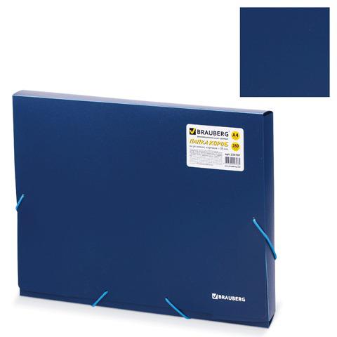 Папка-короб на резинках BRAUBERG (Брауберг) 30мм, синяя, 0,7мм, 224161  Код: 224161