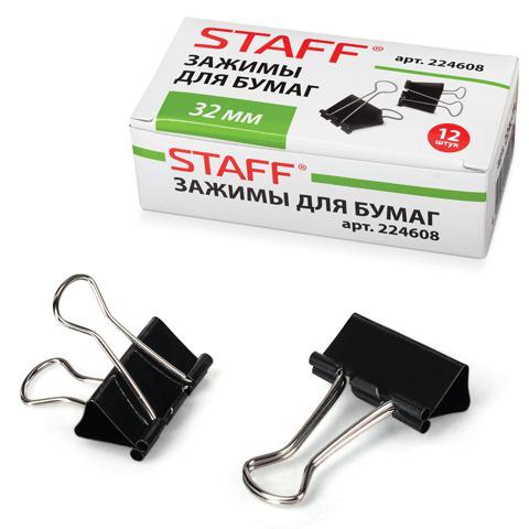 Зажимы для бумаг STAFF, КОМПЛЕКТ 12шт., 32мм, на 140л.,  черные, в картонной коробке, 224608  Код: 224608