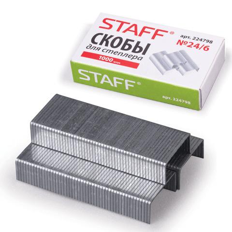 Скобы для степлера STAFF №24/6 1000шт., РОССИЯ,  224798  Код: 224798