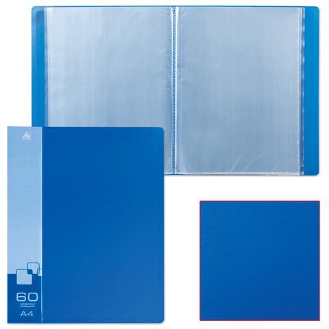 Папка  60 вклад. БЮРОКРАТ синяя, 0,7мм, BPV60blue  Код: 224827