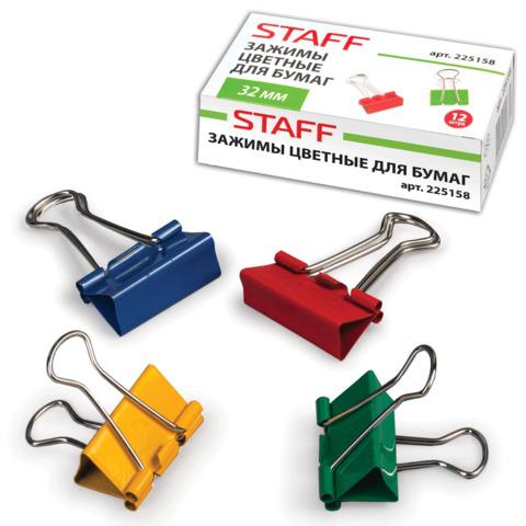 Зажимы для бумаг STAFF, КОМПЛЕКТ 12шт., 32мм, на 140л., цветные, в картонной коробке, 225158  Код: 225158