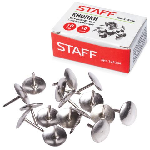 Кнопки канцелярские STAFF металл. никелированные, 10мм, 50 шт., в картонной коробке, 225286  Код: 225286