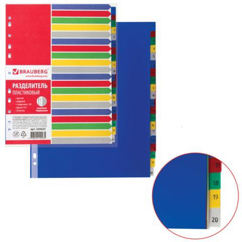 Разделитель пластиковый BRAUBERG (Брауберг) А4+, 20 листов, цифровой 1-20, оглавление, Цветной, РОССИЯ, 225623  Код: 225623