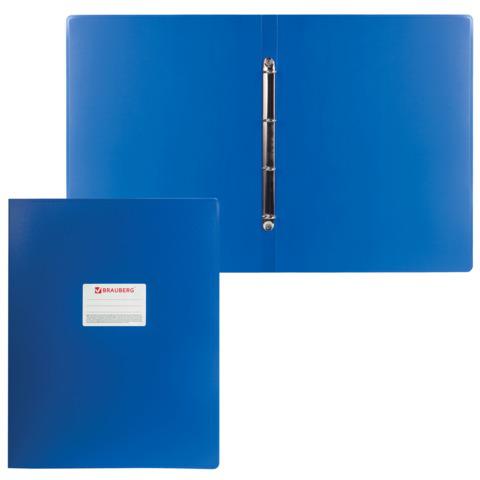 Папка на 4 кольцах BRAUBERG (Брауберг) Cтандарт, А3, ВЕРТИКАЛЬНАЯ, 30мм, синяя, до 250 листов, 0,8мм, 225765  Код: 225765