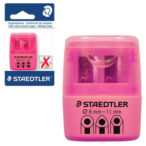 Точилка STAEDTLER (Германия), 2 отверстия, с контейнером, пластиковая, розовая, 51260F20BK  Код: 226442