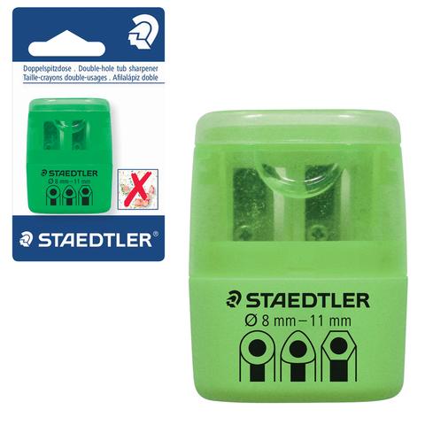 Точилка STAEDTLER (Германия), 2 отверстия, с контейнером, пластиковая, зеленая, 51260F50BK  Код: 226444