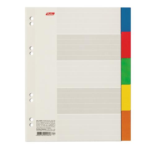 Разделитель картонный А5, 5 листов, цветовой/5 цветов, 160*210мм, HATBER, 5AR_10503(М224823)  Код: 226784
