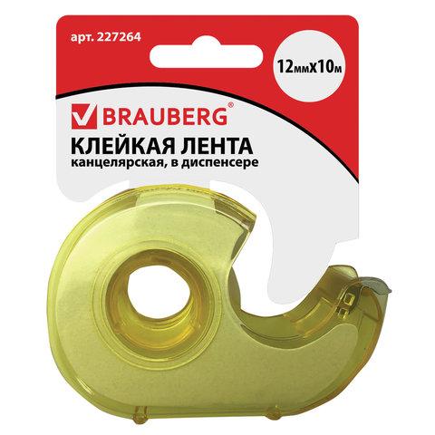 Клейкая лента (скотч) 12мм х 10м в диспенсере (лимонный), BRAUBERG, 227264  Код: 227264