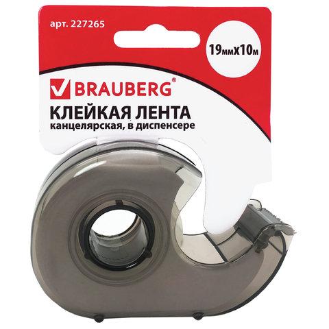 Клейкая лента (скотч) 19мм х 10м в диспенсере (тонированный серый), BRAUBERG, 227265  Код: 227265