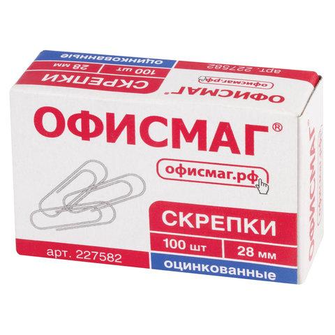 Скрепки ОФИСМАГ, 28 мм, оцинкованные, 100 шт., в картонной коробке, 227582  Код: 227582