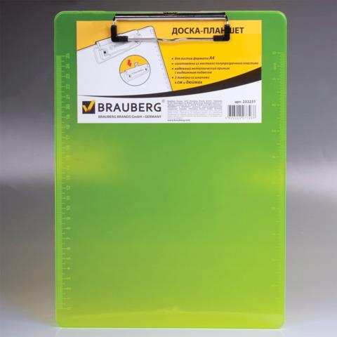 """Доска-планшет BRAUBERG (Брауберг) """"Energy"""" с верхним прижимом А4,22,6*31,5см,пластик,2мм,неоновый желтый,232231  Код: 232231"""