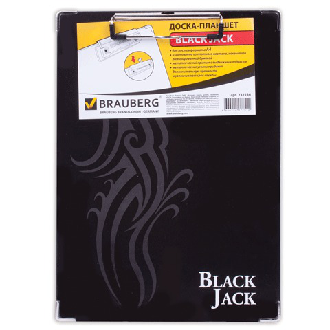 "Доска-планшет BRAUBERG (Брауберг) ""Black Jack"" с верхним прижимом А4, 22,6*31,5см, картон/ламин. бумага, 232236  Код: 232236"