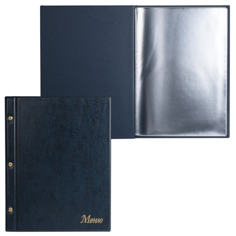 "Папка ""Меню"" на трех винтах с 10 файлами, 220*320мм, синяя, ДПС, 2273.М-101  Код: 235624"