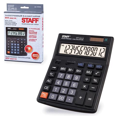 Калькулятор STAFF настольный STF-444-12, 12 разрядов, двойное питание, 199x153мм  Код: 250303