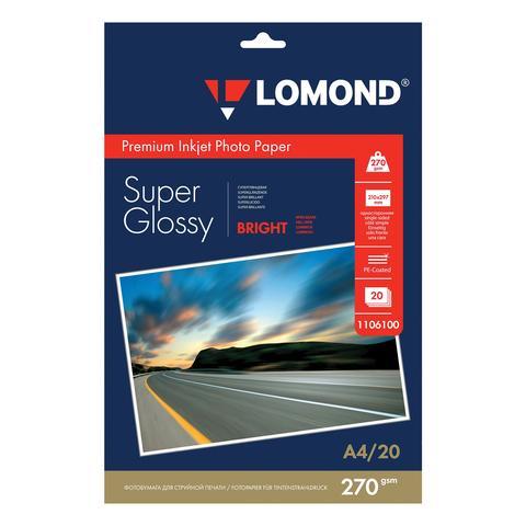 Фотобумага LOMOND для струйной печати А4, 270 г/м2, 20л, односторонняя суперглянцевая, 1106100  Код: 360489