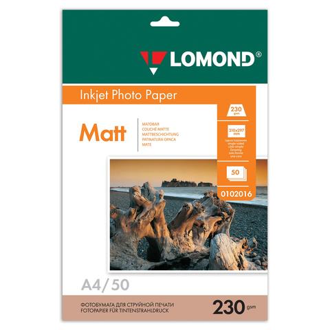Фотобумага LOMOND для струйной печати А4, 230 г/м2, 50л, односторонняя матовая, 0102016  Код: 360930