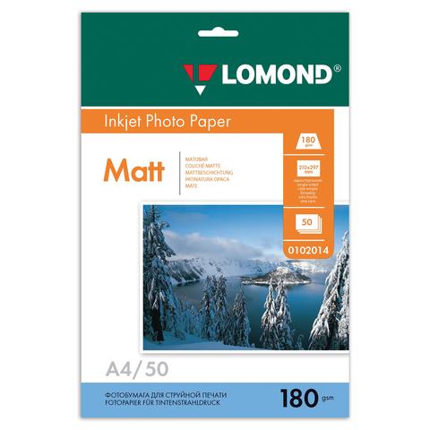 Фотобумага LOMOND для струйной печати А4, 180 г/м2, 50л, односторонняя матовая, 0102014  Код: 360931