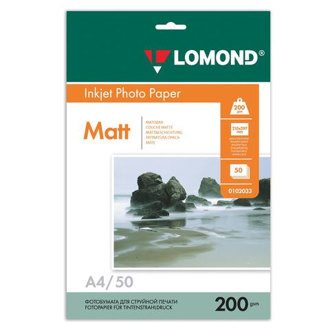 Фотобумага LOMOND для струйной печати А4, 200г/м, 50л., двухсторонняя, матовая (0102033)  Код: 360932