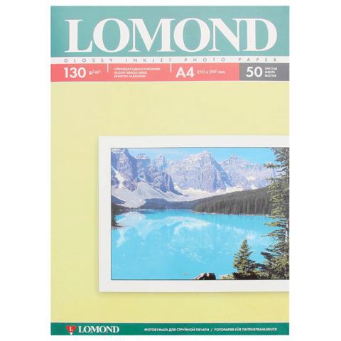 Фотобумага LOMOND для струйной печати, A4, 130 г/м2, 50 л., односторонняя, глянцевая 0102017  Код: 361580