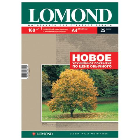 Фотобумага LOMOND для струйной печати А4, 160 г/м2, 25л, односторонняя глянцевая, 0102079  Код: 361585