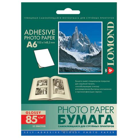Фотобумага LOMOND САМОКЛЕЯЩАЯСЯ для струйной печати, 105*148,5, 85 г/м2, 25 л., глянцевая, 2413003  Код: 361593