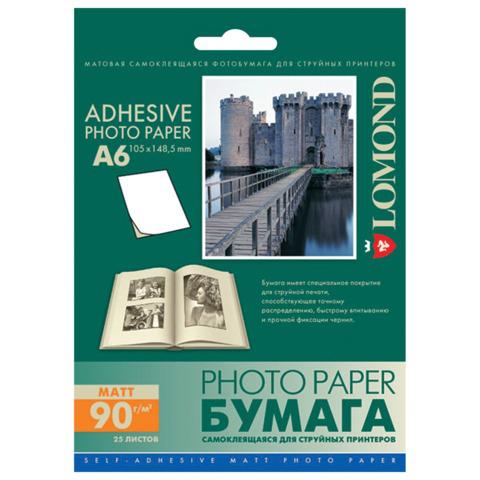 Фотобумага LOMOND для струйной печати А6, 90 г/м2, 25л, САМОКЛЕЯЩАЯСЯ, матовая, 10х15 см, 2213003  Код: 361594