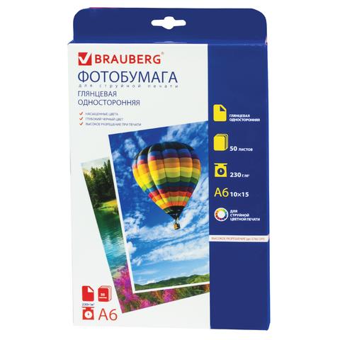Фотобумага BRAUBERG (Брауберг) для струйной печати 10*15см, 230г/м, 50л., односторонняя, глянцевая, 362870  Код: 362870
