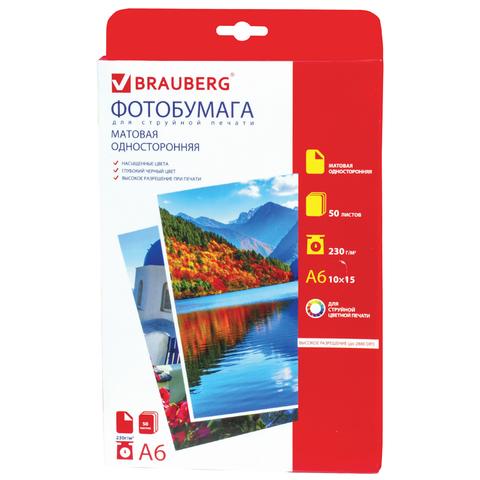 Фотобумага BRAUBERG (Брауберг) для струйной печати 10*15см, 230г/м, 50л., односторонняя, матовая, 362877  Код: 362877