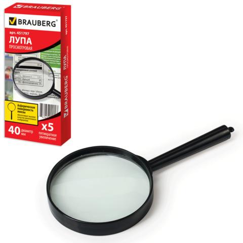 Лупа просмотровая BRAUBERG (Брауберг) диаметр 40 мм, увеличение 5, 451797  Код: 451797