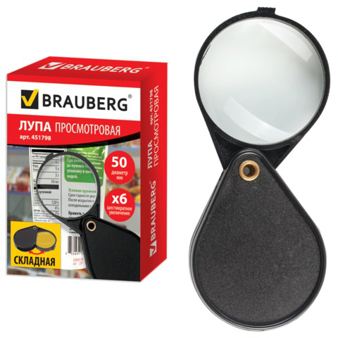 Лупа просмотровая BRAUBERG (Брауберг) складная, диаметр 50 мм, увеличение 6, 451798  Код: 451798