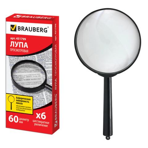 Лупа просмотровая BRAUBERG (Брауберг) диаметр 60 мм, увеличение 6, 451799  Код: 451799